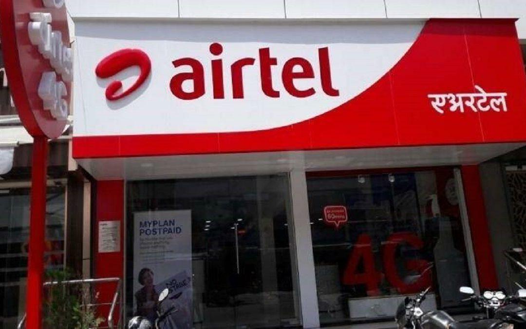 Gabon : Airtel facture désormais la consultation du solde mobile money